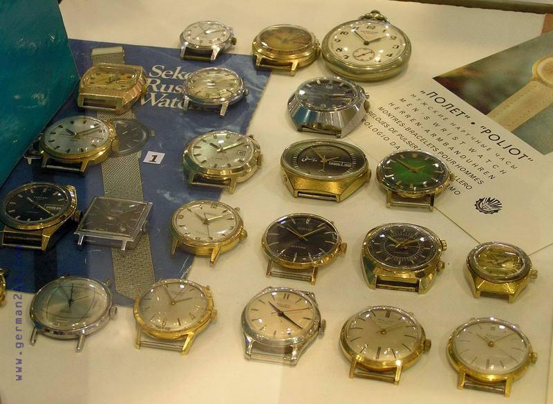 Коллекция часов СССР :: USSR watches collection :: Главная страница