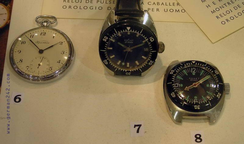 за рамки и... копию часов origo купить в ильичевске.  Поэтому особую важность представляют для нас немногочисленные...