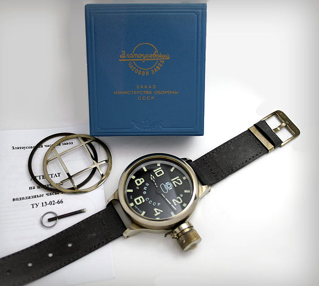 RUSSIAN DIVER WATCH